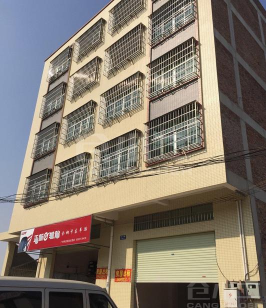 广州市白云区普通仓