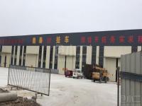 鱼台县南环路厂房出租