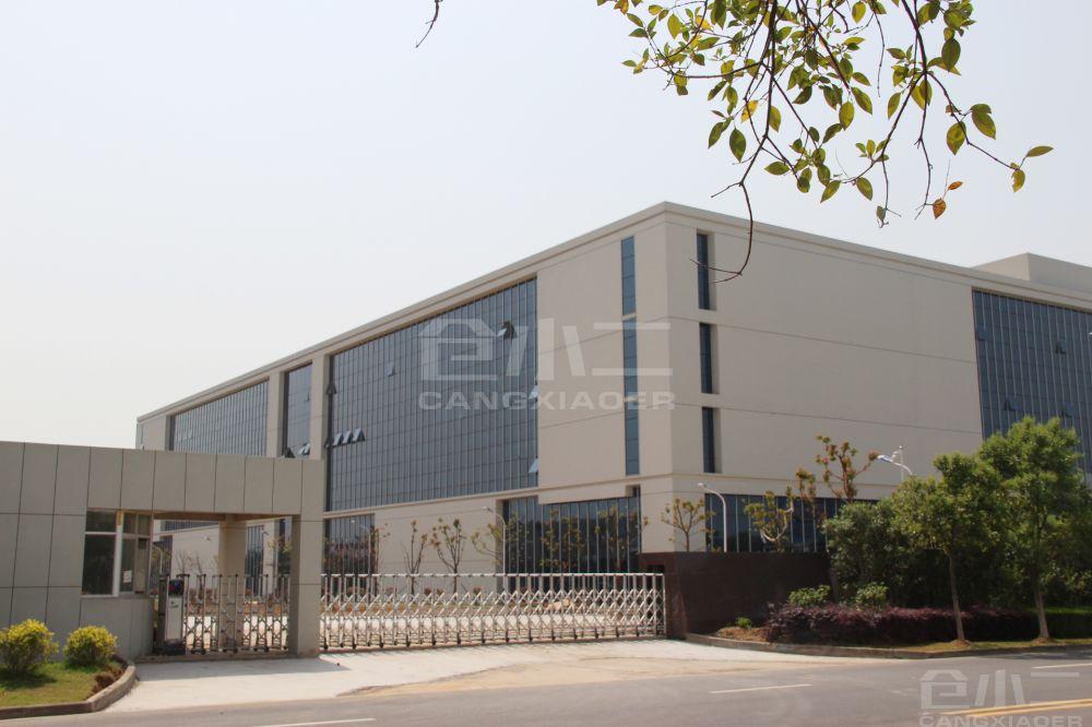 清华同方南京科技园7250平厂房出租
