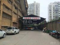 仓库出租,武汉汉阳优质园区出租