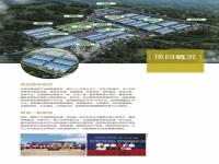 清远市源潭8万方高标准仓库招租,非中介。