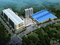 晋江工业区占地面积105亩