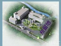 沈阳沈北新区工业园整体出租
