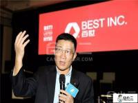 百世集团新增5家投资企业,4500万元加注供应链与科技业务