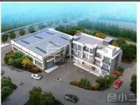 兰州树屏镇新建优质厂房预售,证件齐全