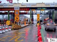 三部委联合发文:确保不增加货车通行费总体负担