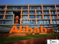 阿里巴巴宣布升级供应链平台能力,将向全行业开放