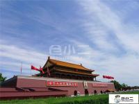 9月15日起,寄往北京的快递,安检全面升级