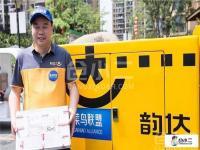 2019北京快递小哥洞察报告:人人都爱国、工作压力大、收入不过万、基本没福利