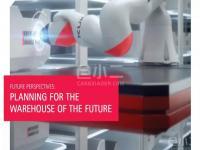 2030年的仓库是什么样子?