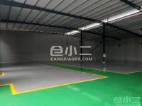 邛崃工业园内厂房出租