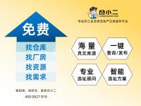 天津机场货运公司:全面提升班组安全运行能力