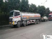 六部门:危险货物运输车辆禁止挂靠经营