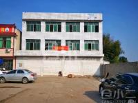 长沙县开元东路旁三层仓库1000平出租