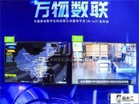 中国移动发布数字化供应链公共服务平台