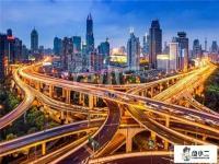 交通运输部印发《推进综合交通运输大数据发展行动纲要(2020-2025年)》