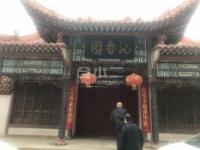 武汉青山区优质仿古院落出租