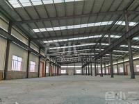 优质钢构厂房诚意出租