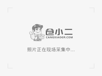 露天堆场 丹东港工业园