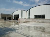 咸阳市阡东镇1300平米厂房,手续齐全可办环评。