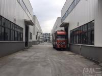 重庆市永川区优质库房、厂房出租