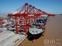 《中国(上海)自由贸易试验区临港新片区总体方案》出台货运转港等相关政策,解决外贸问题