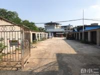 浠水县2000平空地土地露天堆场出租带仓库厂房