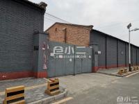 皮村仓库出租1200平米