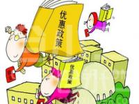湖北省政府印发文件,25条举措支持优化快递车辆配送
