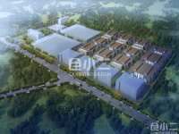 广汉高新区(50年产权)在建厂房出售