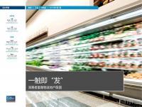 强劲的消费需求、蓬勃发展的O2O 零售行业以及日益成熟的大数据技术正在重塑中国物流业的格局