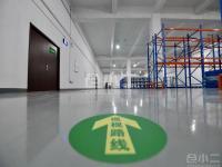 苏州市相城区医药/医疗器械仓库出租可托管可纯租赁