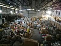 南平建瓯市北门化工厂对门工厂出租