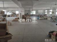 宜春市袁州区厂房出租2300平