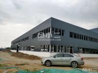 滨海区央子镇出售全新钢构2000平单层厂房