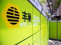 丰巢股东大规模重组:顺风系股东持股超九成!