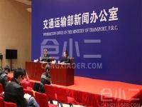 近日,交通运输部发布意见:同意广西壮族自治区交通强国建设试点实施方案