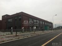 重庆市长寿区厂房出租