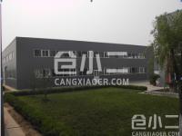 北京东燕郊独门独院厂房、空地、配套办公整体约5400平出租