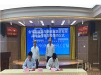 近日,浙江省经信厅与浙江省邮政管理局签署《制造业与快递业融合发展战略合作备忘录》