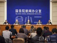 国务院印发《关于以新业态新模式引领新型消费加快发展的意见》提出15项农产品冷链物流政策措施
