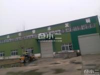 扶沟县工业园区,工厂出租。转让。