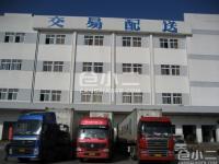 出租杭州下城石桥康宁街国有冷库、仓库、办公楼