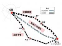 中央财经委员会第六次会议研究《成渝地区双城经济圈建设规划纲要》