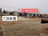 连云港市赣榆区厂房出售