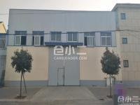 淄博周村区出租出售新海鲜水产市场和京东新物流园大面积厂房