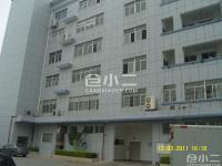 漳州龙文区标准厂房三楼出租