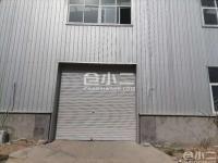 濮阳市华龙区大型厂房、仓库出租