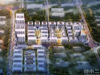 金为国贸智谷经开区500-5000平独立产权产业园