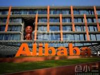 软银持股24.8%,仍是阿里巴巴最大股东!